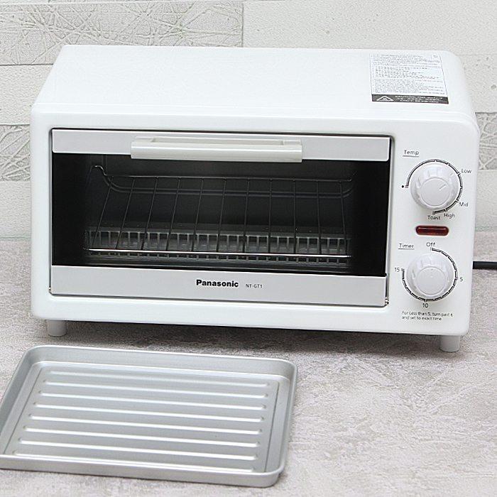 Lò nướng Panasonic PALN-NT-GT1WRA - Dung tích 9.0L