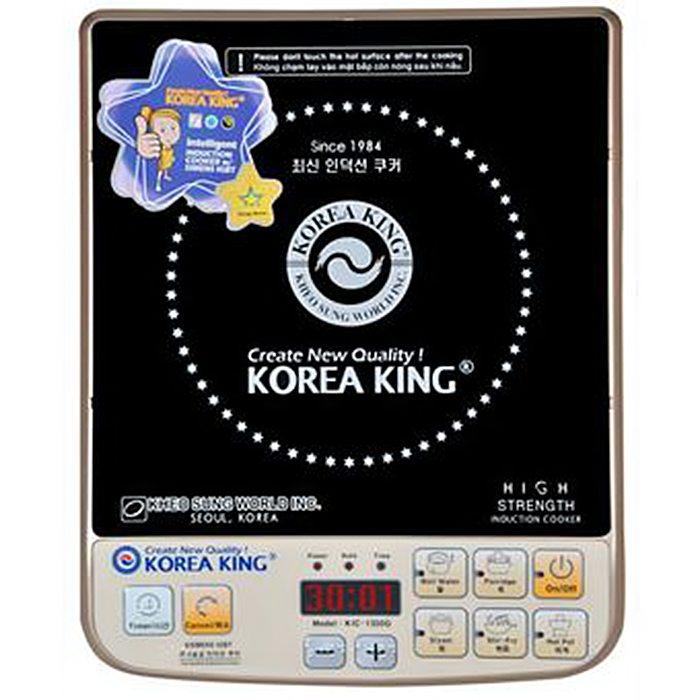 Bếp điện từ Korea King KIC 1300G