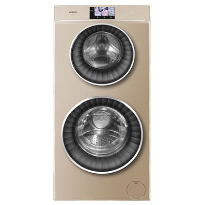 Máy giặt lồng đôi Aqua Inverter 12 Kg AQD-DH1200B N