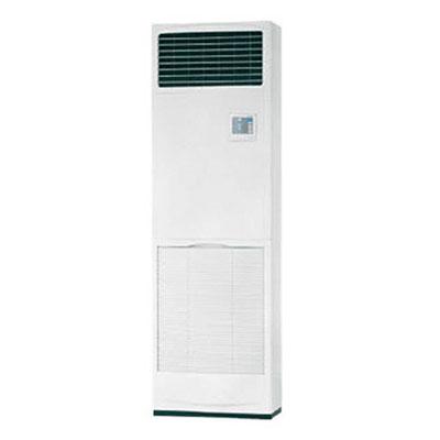 Máy lạnh tủ đứng Mitsubishi Electric PS-4GAKD/PU-4V/YAKD2.TH