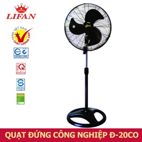 Quạt đứng công nghiệp Lifan Đ-20CO