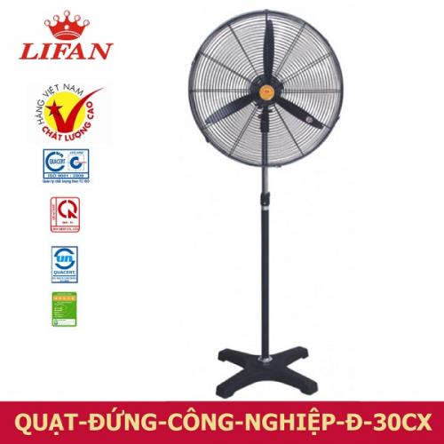 Quạt đứng công nghiệp Lifan Đ-30CX